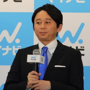 ariyoshi-syazai