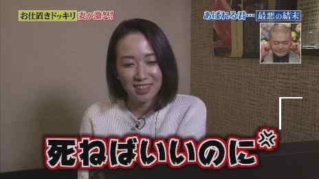 abareru-yuka2