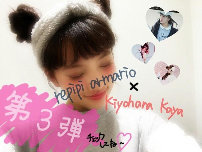 kiyohara-kana4