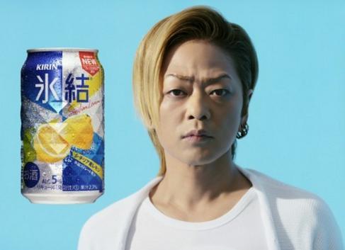ayanokouji-suppin