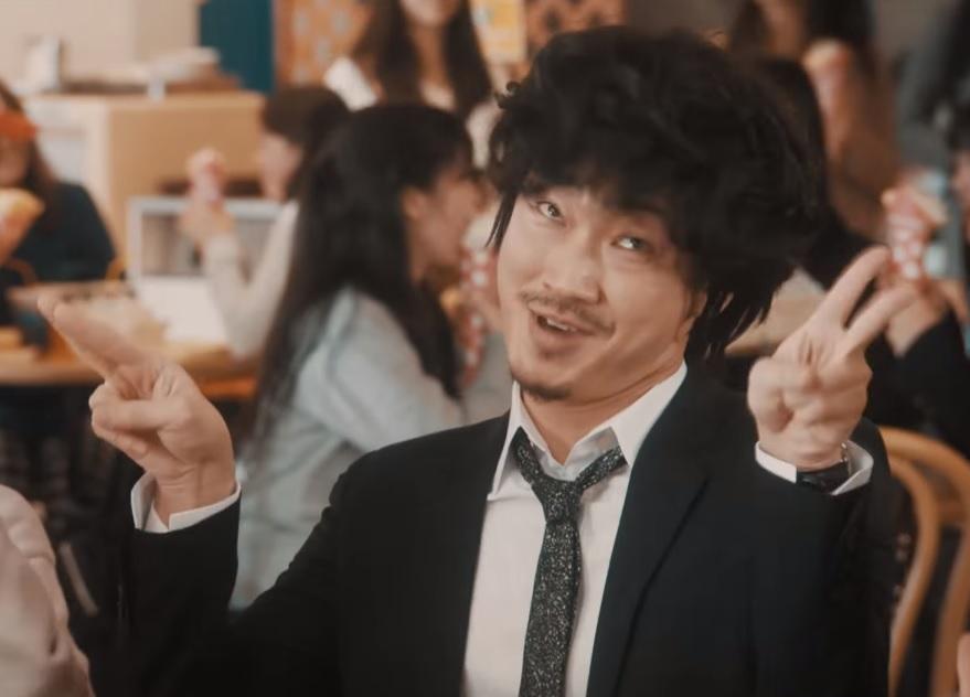 ayano-go-cm