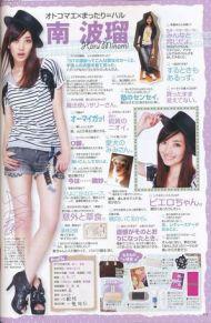 haru-seventeen