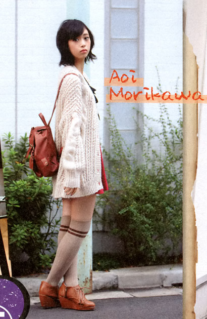 morikawa-aoi1